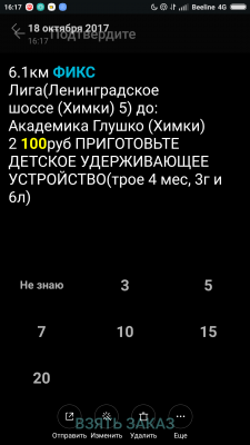 Минутка юмора - Screenshot_2017-10-18-16-17-55-602_com.miui.gallery.png