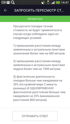 В чем смысл? - Screenshot_2017-03-10-14-47-18.png
